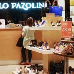 Арбитраж признал банкротом Carlo Pazolini
