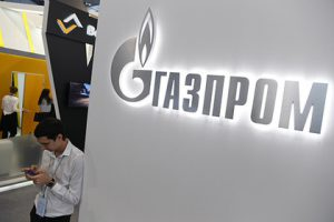 Украинский суд проигнорировал жалобу «Газпрома» на штраф в 172 миллиарда гривен
