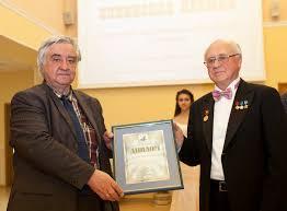 В Москве вручили Бунинскую премию