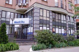 Услуги медицинского центра лазерных технологий «МЕД-СИТИ»