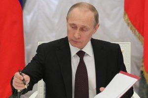 Путин ратифицировал протокол о Единой системе ПВО РФ и Беларуси