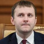 Россиянам пообещали долгий экономический подъем