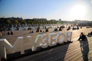Парк «Музеон» представляет выставку «Герои России, какими их не видел никто»