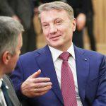 Греф ожидает реформы и омоложения кабмина после выборов президента РФ
