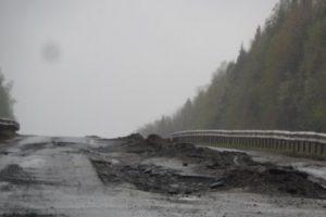 Ученые ТИУ и ИКЗ СО РАН создали экологичный материал для строительства дорог в высоких широтах