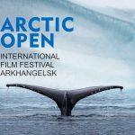"""Arctic Оpen. """"Арктическое сияние"""" кинематографистов"""