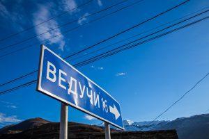 В Чечне открывается горнолыжный курорт