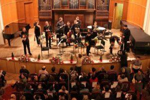 Фестиваль камерной музыки «Возвращение» продолжается в Московской консерватории