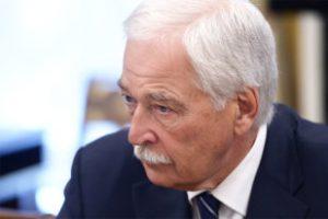 Грызлов призвал Киев отказаться от конфронтации