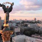 Запоминающаяся поездка в Киев