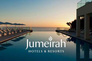 Jumeirah Group запускает новый бренд Zabeel House