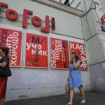 """""""Гоголь-центр"""" представит в новом году шесть премьер"""