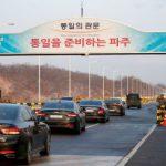 Названа дата встречи лидеров Южной и Северной Корей