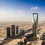 Саудовская Аравия начнет выдавать турвизы