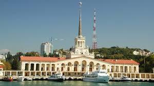 Сочи – «южная столица»