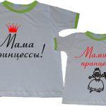 Прикольные футболки с надписями