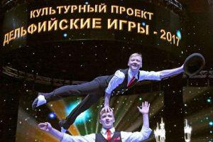 Молодежные Дельфийские игры стартуют во Владивостоке