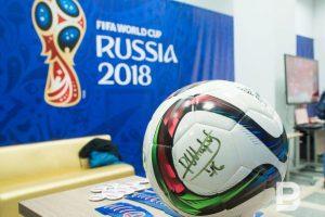 В Казани к ЧМ-2018 три отеля прошли классификацию по стандартам «халяль»