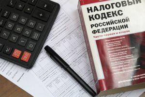 Сумма налога для уплаты в бюджет