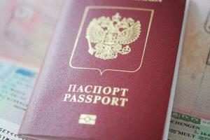 Пошлину за выдачу загранпаспортов увеличат