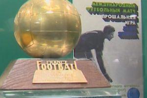 В Петербурге можно узнать историю российского футбола