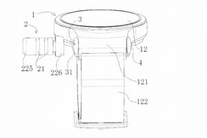 Huawei предложила оснащать умные часы наушниками