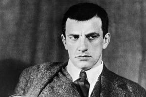 Продолжаются мероприятия к 125-летию со дня рождения Владимира Маяковского
