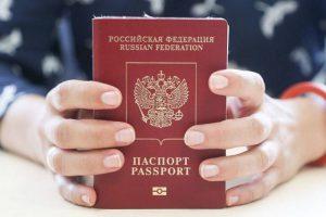 Президент утвердил повышение госпошлины за выдачу загранпаспорта
