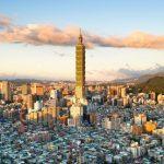 Тайвань ввела безвизовый режим для россиян