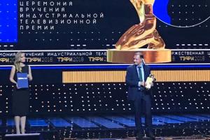 Известны лауреаты премии ТЭФИ-2018 в категории «Вечерний прайм»