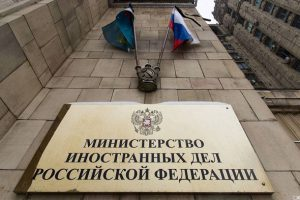 МИД РФ призвал российских туристов проявлять бдительность в Тунисе в связи с терактом
