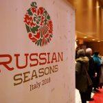 """Следующие """"Русские сезоны"""" пройдут в Германии"""