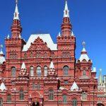 Собрание Исторического музея пополнилось новым экспонатом
