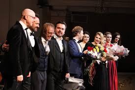В Башкортостане открылся II Международный фестиваль Ильдара Абдразакова