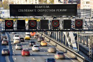 Автоэксперт оценил идею штрафовать за превышение скорости на 10 км/ч