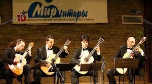 В Калуге стартовал фестиваль «Мир гитары»