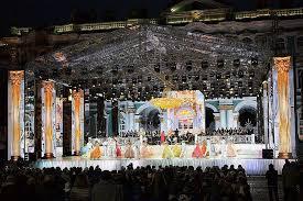 «Классика на Дворцовой». В Петербурге отметили День города
