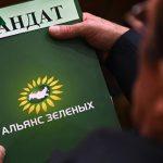 Минюст решил ликвидировать три партии, давно не участвовавшие в выборах