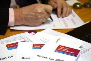 Справка из ИФНС в течение трех часов: как получить документ с максимальным комфортом в Москве?