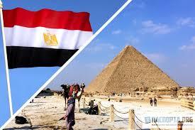Туристы по всему миру жалуются на рост цен. Особенно в Египте…