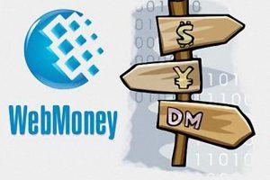 Как заработать деньги на кошелек WebMoney в интернете без вложений