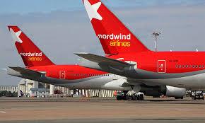 Туристы из Нижнекамска смогут полететь прямым рейсом в Стамбул