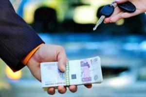 Как получить деньги под залог авто с правом вождения?