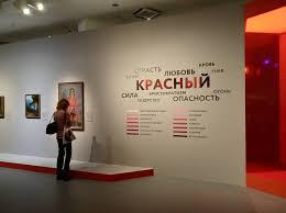 В комплексе «Новый Иерусалим» открылась выставка «Цвет. 90 шедевров из музеев Подмосковья»