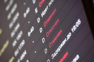 В московских аэропортах отменено или задержано почти 30 рейсов