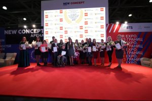 Получили награды победители Всероссийского конкурса «Лучший по профессии в индустрии туризма» в 2019 году