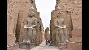МИД РФ: в египетском Луксоре введен режим чрезвычайного положения