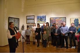 100 лет Башкирскому государственному художественному музею