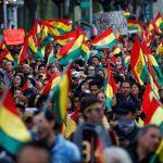 Посольство РФ в Боливии: информация о пострадавших россиянах не поступала