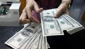 Где лучший курс доллара в Запорожье?